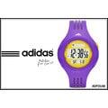 【時間道】adidas。錶=三線圓黑面電子腕錶 – 紫(小) (ADP3148)免運費