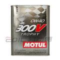 【愛油購機油 On-line】Motul 300V TROPHY 0W40 0W-40 鐵罐 雙酯基全合成機油