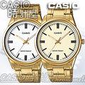CASIO 時計屋 卡西歐手錶 MTP-V005G-7A / 9A 防水 不鏽鋼 男錶 (女錶LTP-V005G)