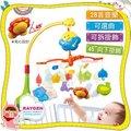玩具 玩具 快樂森林嬰幼兒 益智玩具 旋轉音樂床鈴 搖鈴 嬰兒床 遊戲床【HH婦幼館】