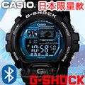 CASIO 時計屋 卡西歐手錶 G-Shock GB-6900B-1BJF 日版 藍芽裝置節電 保固 附發票