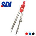 SDI 手牌 0606 彩色實用型 圓規 12入 /打 (顏色隨機出貨)