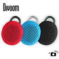 DIVOOM BLUETUNE-BEAN 第二代自拍藍牙喇叭