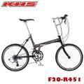 【門市取貨】KHS 20速摺疊車F20-R451 客訂款 /城市綠洲(功學社、自行車、腳踏車、台灣製造)