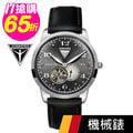 ▼65折▼德國【Junkers 容克斯】德紹1926系列黑面錶盤德製日耳曼風格機械錶/手錶 6360-2