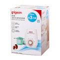 [加贈純水濕紙巾80抽]貝親Pigeon 溫奶及食物加熱器(溫奶器)