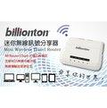 【billionton】迷你無線分享器 支援三種工作模式 公司貨 『買一送一』(支援最高系統Win 7)