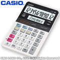CASIO手錶專賣店 國隆 CASIO計算機 JV-220 雙螢幕 12位數 太陽能雙電力 全新 開發票 保固一年