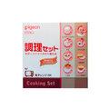 貝親 PIGEON 副食品調理組(P03040)