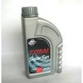 《台北慶徽》FUCHS TITAN 5W50 福斯泰坦全合成機油(2017 年新上市進口商公司貨)