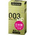【出入平安】okamoto 岡本 003 RF極薄貼身 12片裝