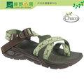 《綠野山房》Chaco 美國 Eco Tread Z/VOLV 女 冒險運動涼鞋 夾腳款 CH-EZW02-HB41 青水綠 耐磨 防滑 適沙灘 /非TEVA