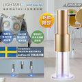 瑞典LightAir IonFlow 50 Evolution PM2.5 桌上型/落地型 免濾網空氣清淨機  適用15坪