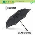 《綠野山房》 BLUNT 紐西蘭 保蘭特 Classic+VIZ反光大直傘 時尚晴雨傘 晴雨兩用傘 時尚黑 BLT-C02-BK