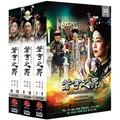 蒼穹之昴DVD (全28集/6片/三盒) 田中裕子/殷桃