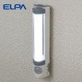 ELPA日本朝日電器人體明暗感應LED燈管小夜燈(白光/電池式)PM-L255