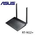 ASUS 華碩 RT-N12+ Wireless-N300 無線路由器 WiFi分享器