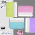 Hang H1-5200 馬卡龍行動電源/儀容鏡/LED燈/移動電源/ASUS ZenFone 2/C/Zoom/5/6/4/5/A502CG/PadFone S