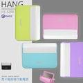 Hang H1-5200 馬卡龍行動電源/儀容鏡/LED燈/移動電源/SAMSUNG E7/Note Edge/Grand Max/A5/A7/小奇機/大奇機