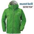 【鄉野情戶外用品店】 mont-bell |日本| Rain Dancer GTX 透氣防水外套 男款/風雨衣 GORE-TEX/1128340