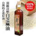 【OEC蔥媽媽】水飛工法白芝麻油500ml*2(2瓶/禮盒)