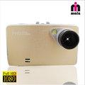 【小樺資訊】【MOIN】D2 King超薄金屬Full HD1080P超廣角行車紀錄器(贈8GB記憶卡、1對3點煙器、手機車架