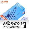 《攝影家攝影器材》進口德國OSRAM石英燈泡/造型燈泡 FEL 120V 1000W G9.5 型號64743