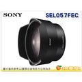 [24期0利率,送拭鏡紙] SONY SEL057FEC 魚眼鏡 SEL057FEC 適用 SEL28F20 E 28mm F2 FE 28mm F2 台灣索尼公司貨