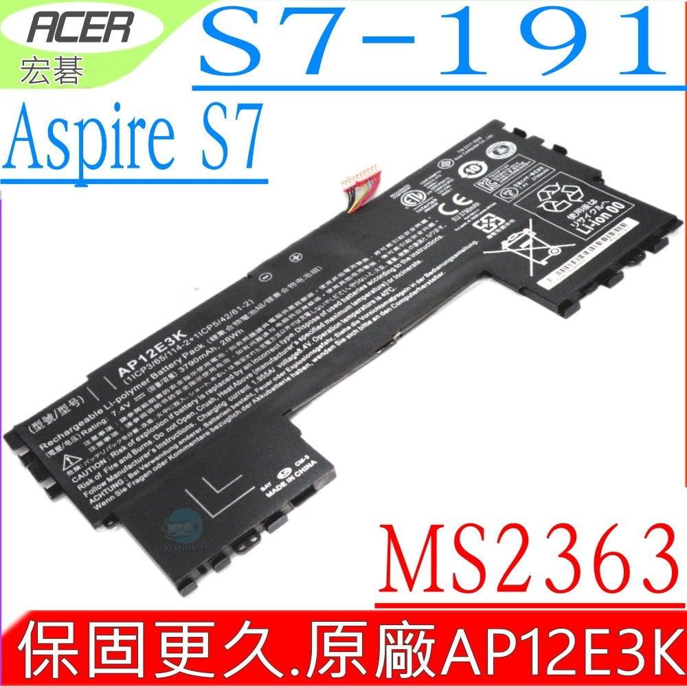ACER電池(原廠)-宏碁電池 AP12E3K,ASPIRE S7電池,11CP5/42/61-2,S7-191電池,11CP3/65/114-2,UltraBook 7.4V,28WH