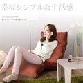 【琢俬】Matsumoto松本和風躺椅-14段調節-(Orange) 沙發/椅子/沙發床/L型/布沙發/躺椅/國王椅/休閒