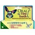 口立淨 ORAL 7 寶寶潔牙凝膠 酵素牙膏 55克(兩支以上免運)