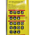 【愛油購機油 On-line】ENI 0W20 i-Sint Protection 4L 0W-20 日本頂級機油