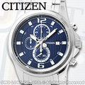CASIO 手錶專賣店 國隆 CITIZEN星辰 AN3550-55L 三眼 日期 計時 24時 男錶 全新品保固一年 開發票