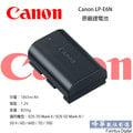 Canon LP-E6N 原廠鋰電池 LPE6N 5D3 / 5D4 / 5D2 / 7D / 60D / 7D2 / 5DS 原廠保證真品 請認明防偽雷射標籤