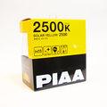 日本 PIAA H11 SOLAR YELLOW 2500k 雨霧雪黃金汽車燈泡