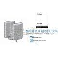 【飛利浦】《PHILIPS》空氣清淨機活性碳濾網《AC4113/AC-4113》適用機種:AC4030