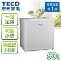 【東元TECO】小鮮綠系列50L單門冰箱 R0511W