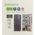 【東芝】《TOSHIBA》226L。非變頻。雙門電冰箱《GR-S24TPB》請打來詢問價錢12200