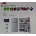 【東芝】《TOSHIBA》359L。變頻雙門電冰箱《GR-TG41TDZ》請打來詢問價錢20200