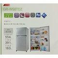 【東芝】《TOSHIBA》554L。變頻雙門電冰箱《GR-W58TDZ》請打來詢問價錢23200