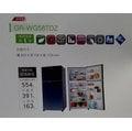【東芝】《TOSHIBA》554L。變頻雙門電冰箱《GR-WG58TDZ》請打來詢問價錢26000