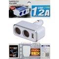 車資樂㊣汽車用品【Fizz-934】日本NAPOLEX 1.2A USB+雙孔直插可調式鍍鉻點煙器電源插座擴充器