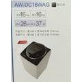 【東芝】《TOSHIBA》16KG。New SDD 變頻單槽洗衣機《AW-DC16WAG》請打來詢問價錢18400