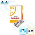 拉密英文 紙牌版 Word cardboard 現貨 [一番好物桌遊] Rummikub