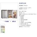 【東元】《TECO》91公升。單門冰箱《R1061SC / R1061LA》請打來詢問價錢5100