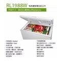 【東元】《TECO》192公升。上掀式。單門冷凍櫃《RL1988W》請打來詢問價錢7700