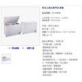 【東元】《TECO》300公升。上掀式。單門冷凍櫃《RL3088W》請打來詢問價錢9600
