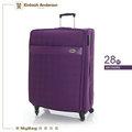 Kinloch Anderson 金安德森 行李箱 KA154202PL 紫色 28吋 經典格紋旅行箱 MyBag得意時袋