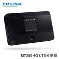 TP-LINK M7350 3G/4G 進階版 LTE 行動 WiFi分享器【支援4大電信】