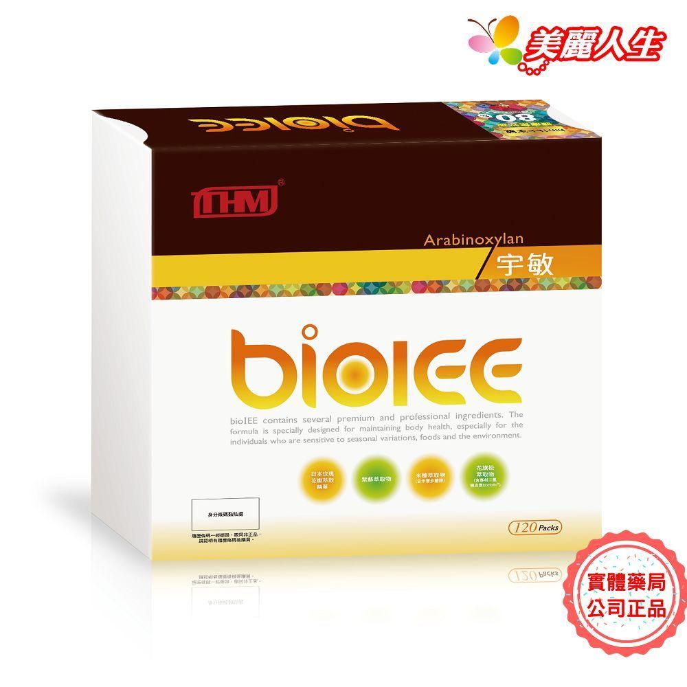 宇敏bio 1EE 120包/盒(全敏寧升級配方) (效期2018.2.28)